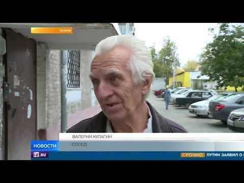 92-летнему ветерану в Казани из-за долга по ЖКХ угрожают коллекторы