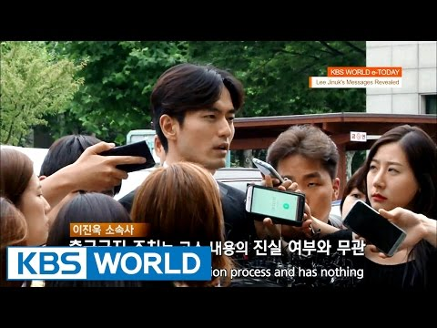 KBS WORLD e-TODAY [ENG/2016.07.19]