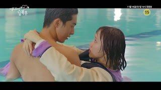 Trailer Weightlifting Fairy Kim Bok Joo