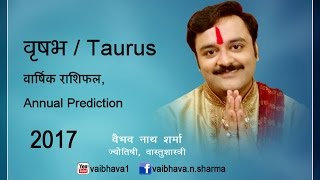 वृषभ राशिफल 2017, Vrishabh, Taurus Astrology 2017 Annual Horoscope, Hindi Rashifal, Forecast