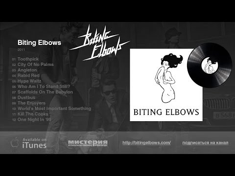 "Biting Elbows ""Biting Elbows"""