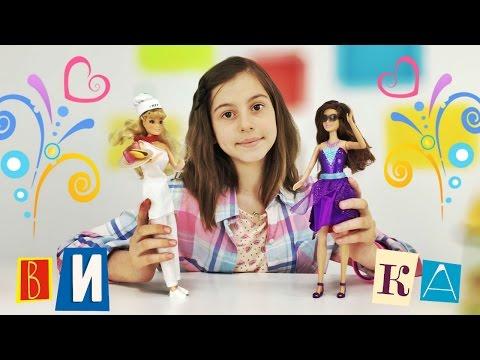 Игры Барби - Кукла Тереза супер шпионка