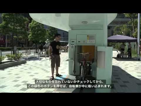 Как работает автоматическая парковка для велосипедов в Японии
