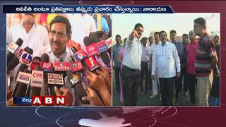 Minister Narayana Inspects Nellore Development works | Comments on Opposition Parties