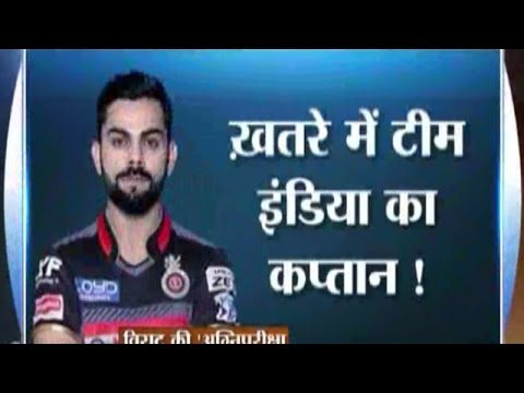 Cricket Ki Baat: Can Virat Kohli led-RCB knock out DD from IPL 9?