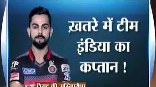 RCB vs Delhi Daredevils, IPL 2016: Can Virat Kohli Knock Out DD? | Cricket Ki Baat