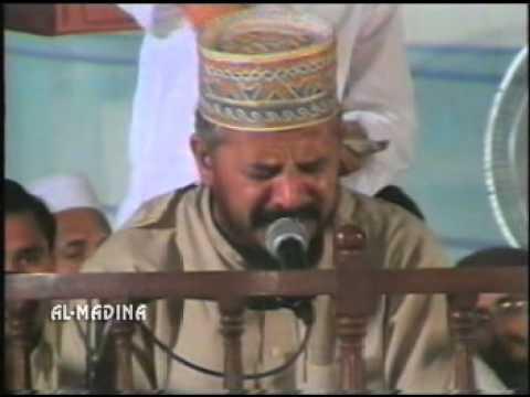Aakhain Sohne Nu Hawye By Qari Karamat Ali Naeemi Naat video