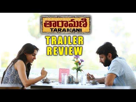 Taramani Telugu Trailer review | Anjali | Andrea Jeremiah | Y5 tv |