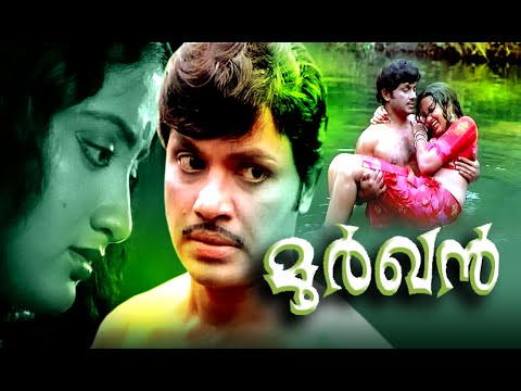 Jayan Malayalam Full Movie Moorkhan | Malayalam Full Movie | Jayan, Seema, Sumalatha