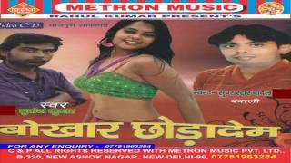 Bhojpuri  Hot Songs 2016 new || Bhatar Bali Bana Tiya || Badal Bawali