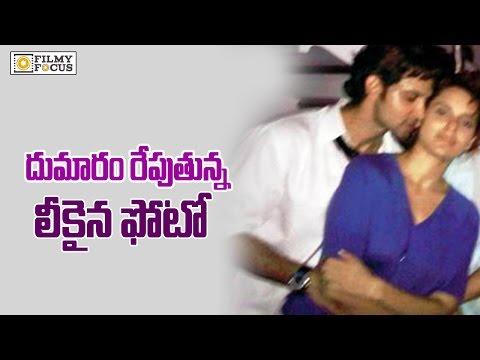 Hrithik Roshan, Kangana Ranaut leaked pic adds New twist - Filmyfocus.com