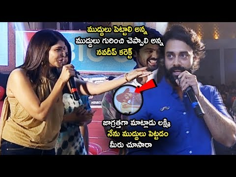 See Conversation between Hero Navadeep and Manchu Lakshmi at Movie Pre Release Event