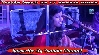 Mere Rashke Qamar !Maithili Thakur.live performance in Araria Bihar-17/11/2017