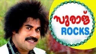 Best Actor - Suraj Rocks:Ultimate Comedy