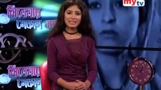 mytv movie magazine program: Cinemar Sekal Akal 39