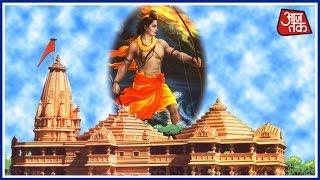 download lagu Exclusive Ground Report From Ayodhya On Ram Mandir Dispute gratis