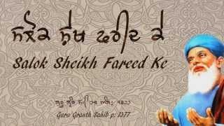 Download Full Salok Sheikh Fareed Ke  - AUDIO  ਸਲੋਕ ਸ਼ੇਖ ਫਰੀਦ ਕੇ ॥ 3Gp Mp4