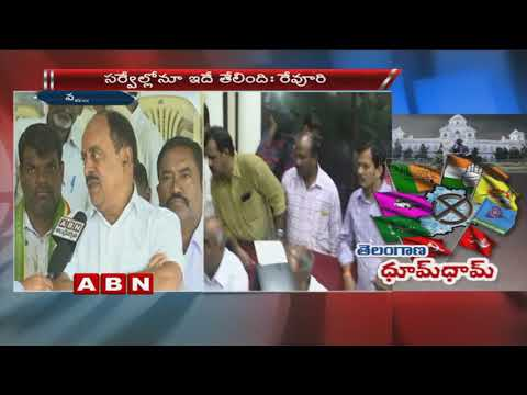 Mahakutami Will Defeat TRS In Telangana | Revuri Prakash Reddy Face To Face About TRS | ABN Telugu