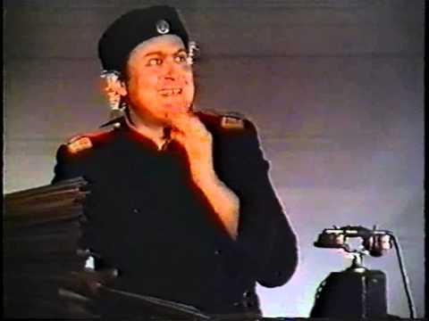 Революционер и жандарм