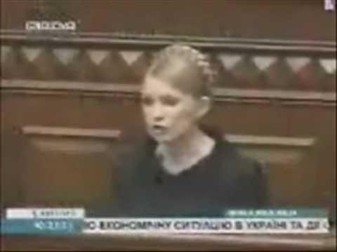 Тимошенко врет