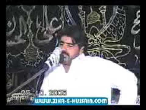 Zakir Ghazanfar Abbas Gondal Yadgar Majlis 21 Ramzan 2005