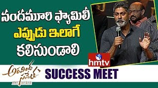 Jagapati Babu Emotional Speech | Aravinda Sametha Success Meet | Jr NTR | Trivikram | hmtv