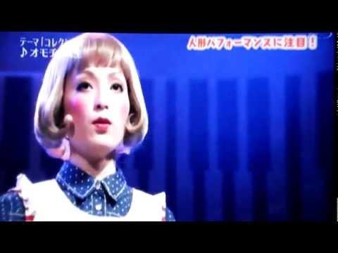 和音美桜の画像 p1_11