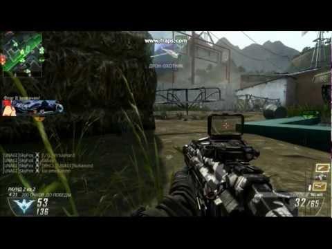 Убийство с помощью машинки в Call of Duty:Black Ops II