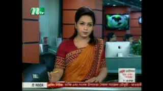 Kishorgonj Sonali Bank 16 cror Taka Recover ,Plannar arrest