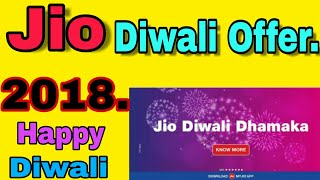 Jio Diwali 2018 Dhamaka offer: Reliance JioPhone 2 open sale from November 5, here are the details