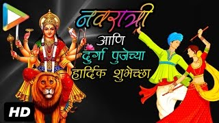नवरात्रि दुर्गा पूजा | Different Ways To Celebrate Navdurga Puja | Navratri Special 2016