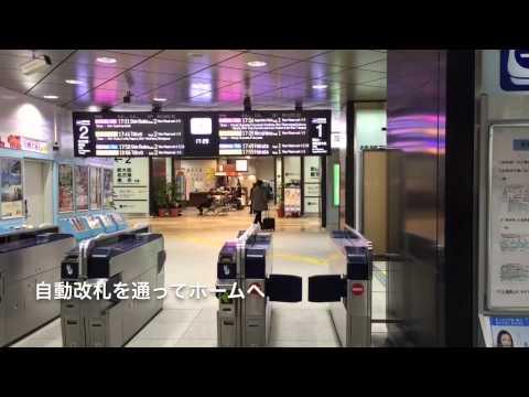 部門賞新神戸駅イメージ