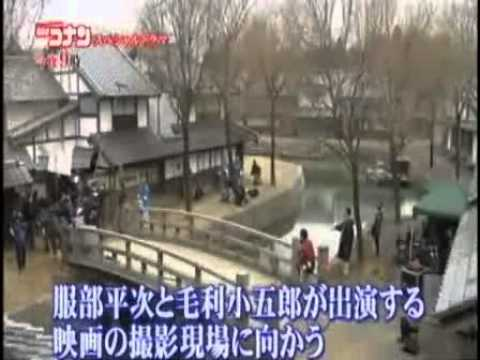 Detective Conan Drama Special 2012 introduction 1 video