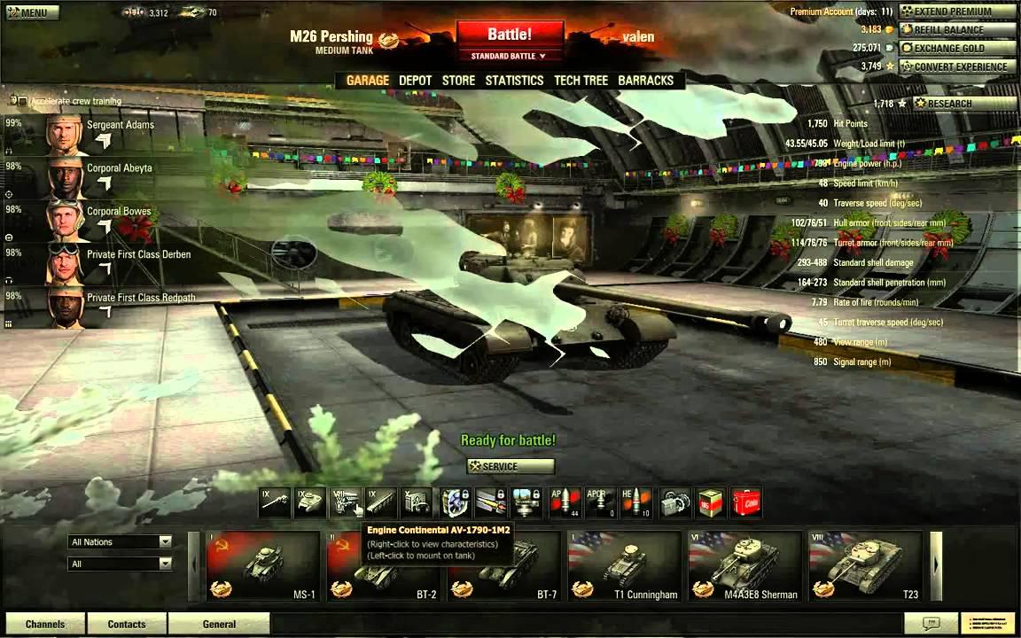 world of tanks how to change garage