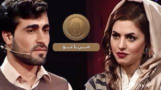 Man Ya Tu With Mohammad Asghar