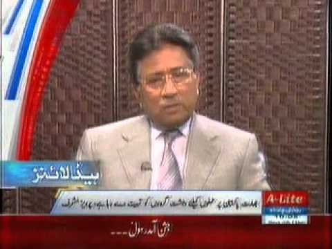 India to train terrorists for attacks on Pakistan's Pervez Musharraf 28 Dec, 2014