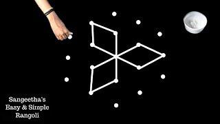 Easy Rangoli with 5X3 Dots ☆ Simple Rangoli ☆ Easy Rangoli ☆ Muggulu ☆ Easy & Simple Rangoli