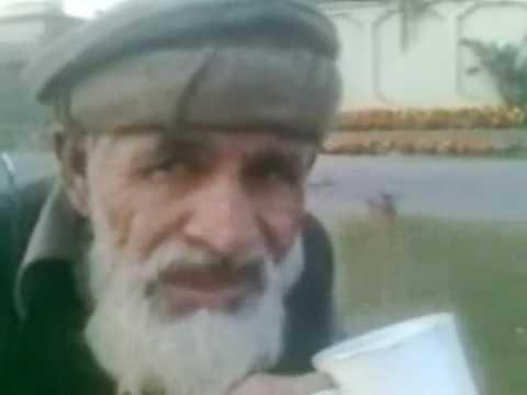 Pashto Funny n Sexy Baba