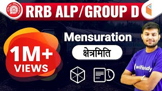 5:00 PM RRB ALP/GroupD I Maths by Sahil Sir | Mensuration|अब Railway दूर नहीं I Day#39