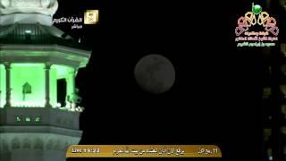 أذان العشاء من المسجد الحرام الجمعة 11-3-1436 المؤذن أحمد خوجه