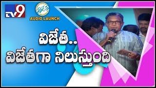 Actor Nasser speech at Vijetha Audio Launch