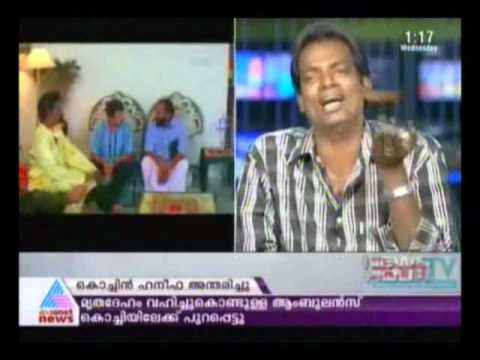 Salim Kumar emotional at Malayalam actor Cochin Haneefa