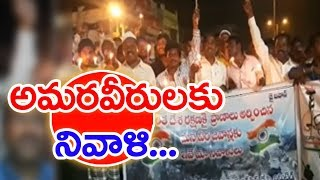 Police Conduct Candle Rally In Nalgonda District   To Pay Tribute To Jawans