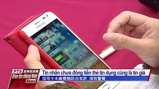 20180717Bản tin tiếng Việt PTS 公視越南語新聞