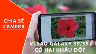 Hai khẩu độ trên Galaxy S9/S9+ không phải chỉ để QUẢNG CÁO!