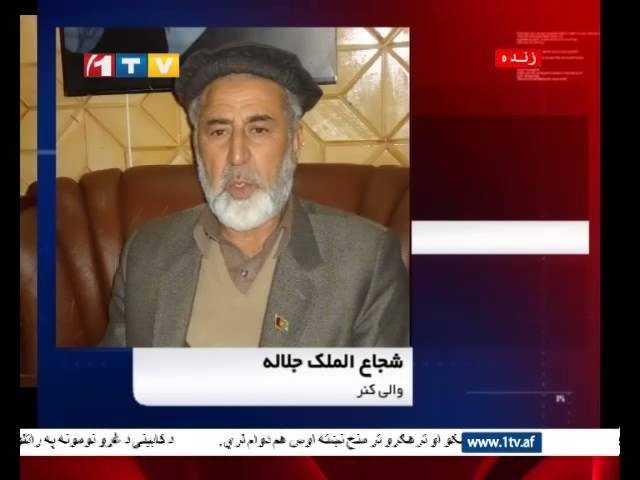 1TV Afghanistan Farsi News 16.12.2014