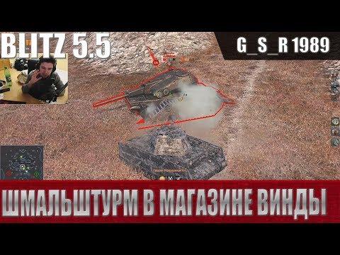 WoT Blitz -Премиум танк Pz IV S Шмальштурм. Очень годно - World of Tanks Blitz (WoTB)