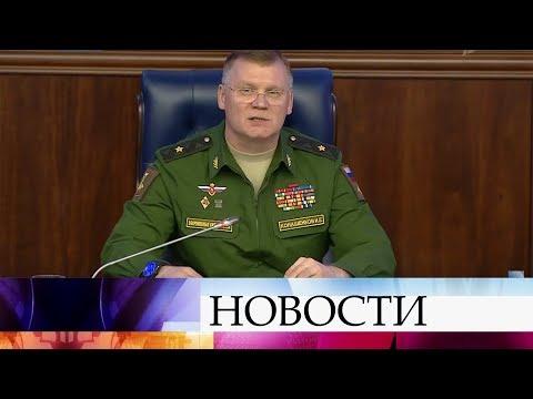 Сенсационные данные от Минобороны РФ: появились признания участников постановочной химатаки в Сирии.
