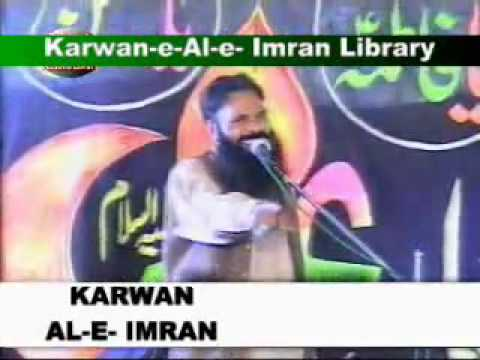 Shia Kalima By Ex-Deobandi (Sunni) Wahabi Molvi Part 3.mp4
