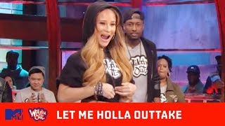 Wild 'N Out | James Davis & Chico Bean 'Let Me Holla' Outtake | Let Me Holla